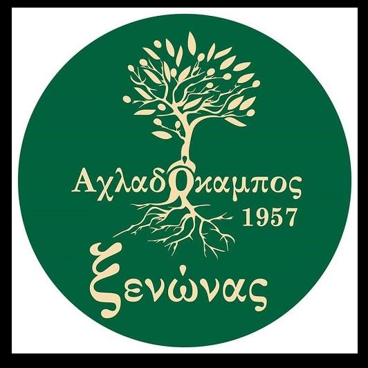 Ξενώνας Αχλαδοκάμπος