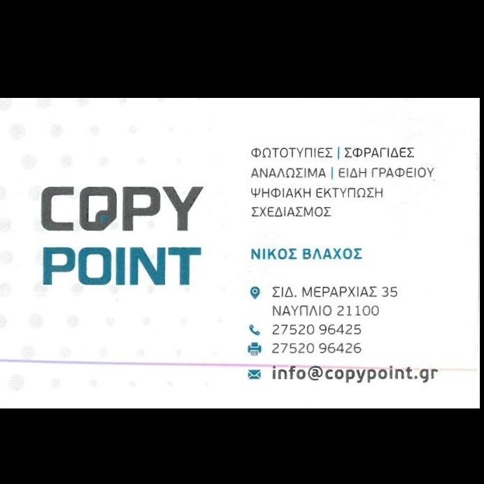 COPY POINT