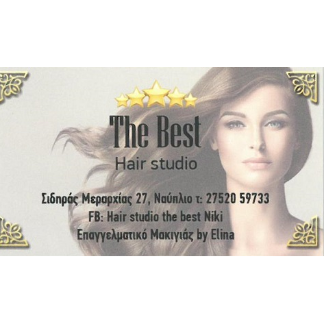 The Best Hair studio Niki& Elina